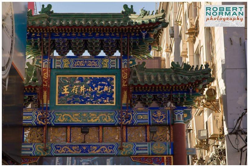 Beijing Street Market