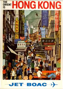 Vintage-Travel-Poster-Hong-Kong