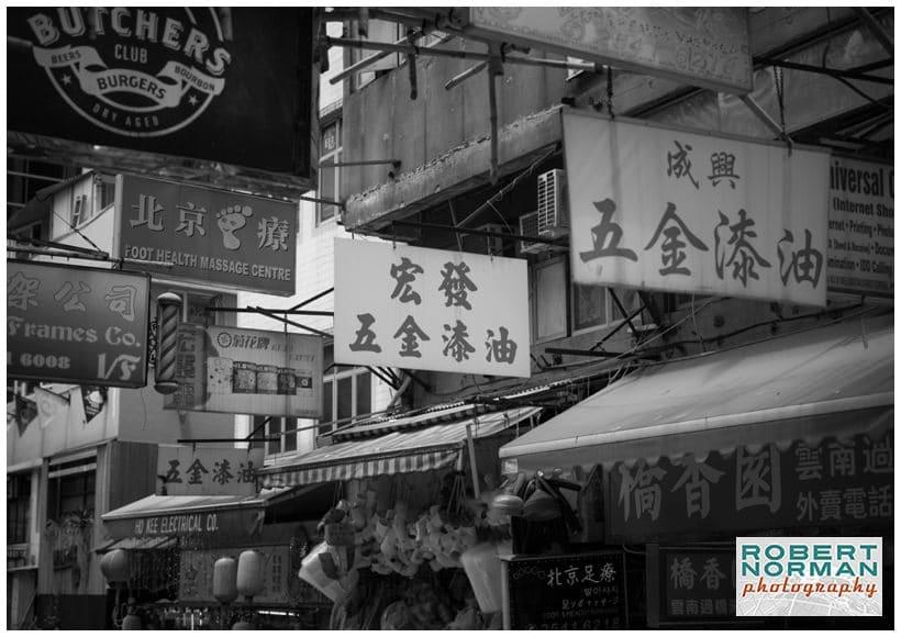 Hong-Kong2016-078