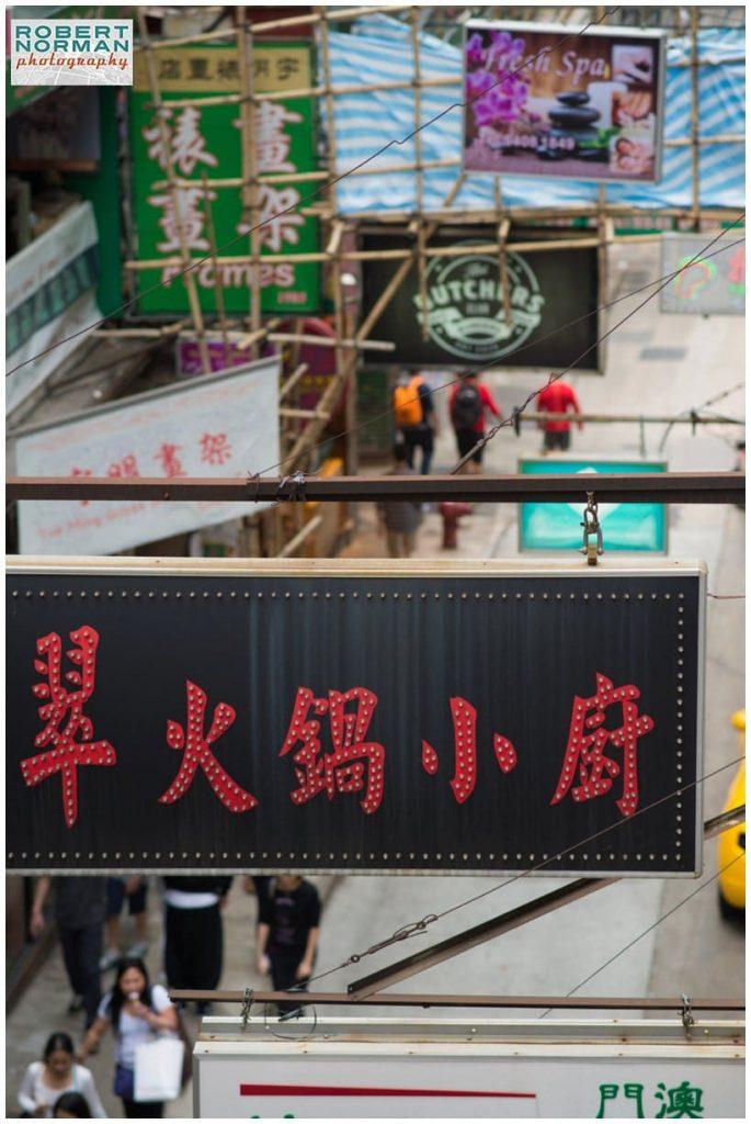Hong-Kong2016-082